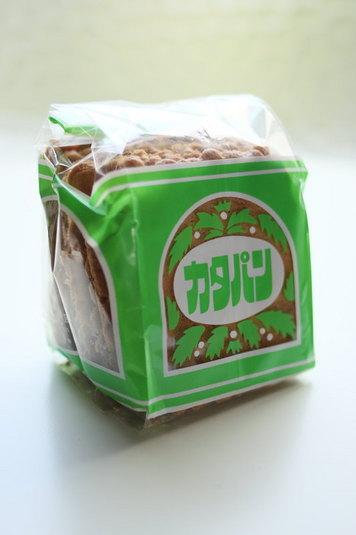 この緑のパッケージに癒される